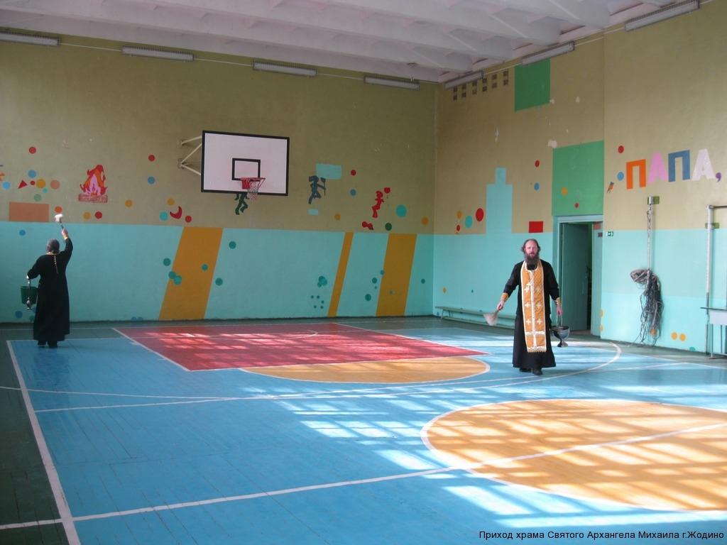 освящение школы № 5