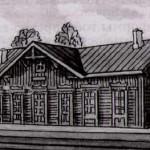 история церкви1