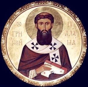 Григорий Палама икона1