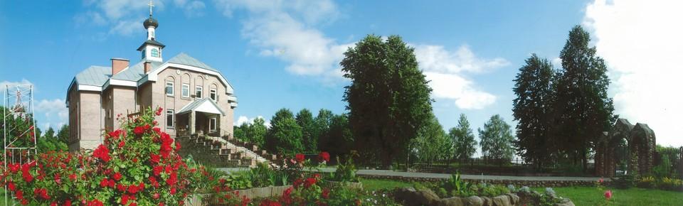Приход храма Святого Архангела Михаила г. Жодино