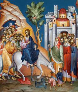 Икона вход Господень в Иерусалим 1